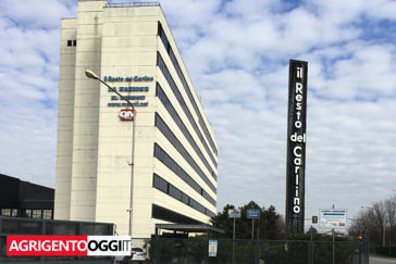 Quotidiniano-Nazionale-Monrif-copy-364x243.jpg